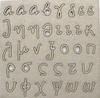 Εικόνα του Ελληνικά Γράμματα από γκρι chipboard - Μικρά