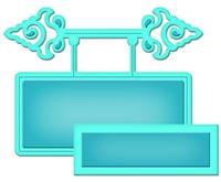 Εικόνα του Μήτρες Κοπής Shapeabilities - Ornamental Tags Two