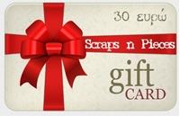 Εικόνα του Δωροεπιταγή 30 Ευρώ