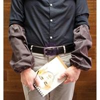 Picture of Finnabair Art Sleeves