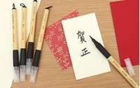 Picture of Kuretake Bimoji Calligraphy Illystration Brush Pen - Extra Fine Tip