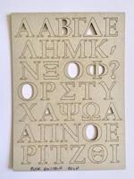Εικόνα του Ελληνικά Γράμματα - Book Antiqua Bold Κεφαλαία