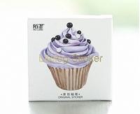 Εικόνα του Αυτοκόλλητα Planner - Cupcake