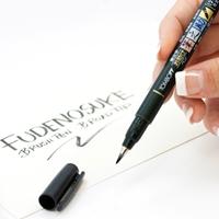 Εικόνα του Μαρκαδόρος Καλλιγραφίας Brush Tombow Fudenosuke Soft Tip - Black