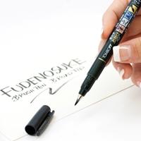 Εικόνα του Μαρκαδόρος Καλλιγραφίας Brush Tombow Fudenosuke Hard Tip - Black