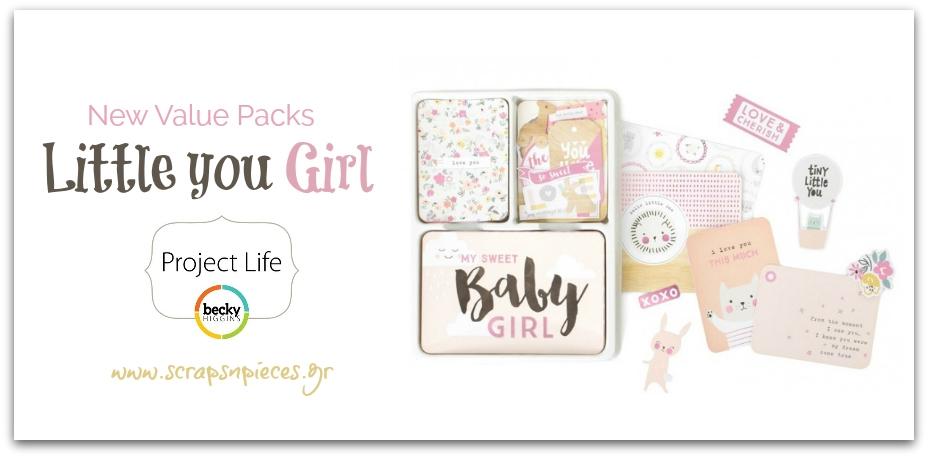 Little You Project lLife Kits