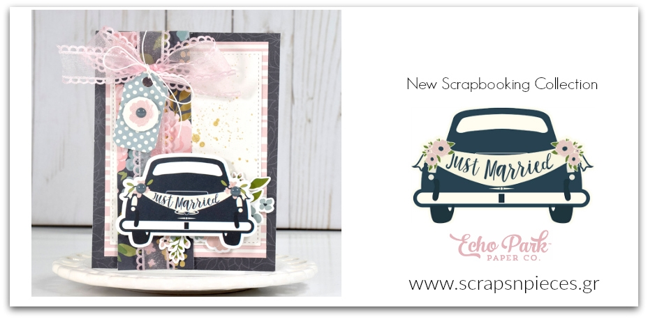Just Married Scrapbooking Collection