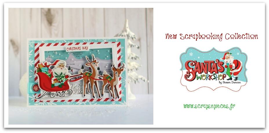 Santa's Workshop Scrapbooking Collection
