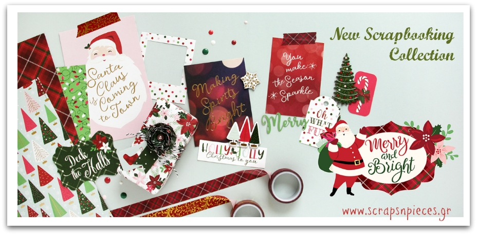 Merry & Bright Scrapbooking Collection