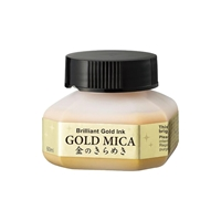 Εικόνα του Kuretake Mica Ink 2.02 fl oz - Brilliant Gold