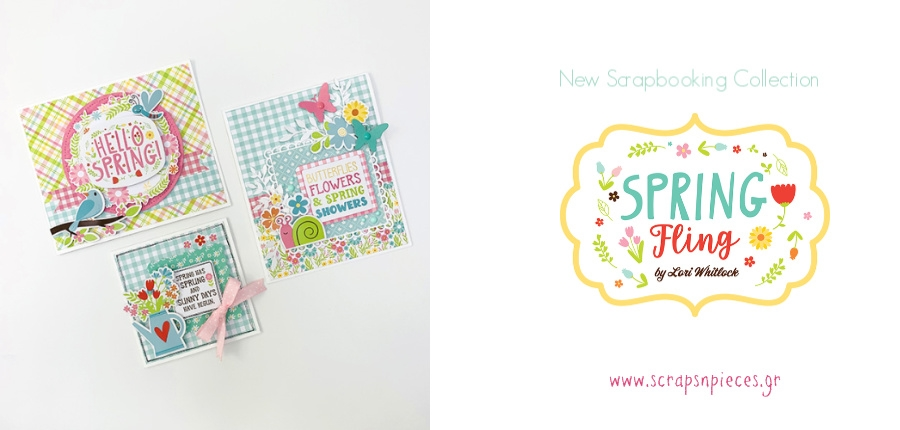 Sprink Flink Scrapbooking Collection