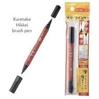 Εικόνα του Μαρκαδόρος Kuretake Hikkei! Brush Pen - Μαρκαδόρος διπλής μύτης Medium Tip