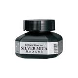 Εικόνα του Kuretake Mica Ink - Brilliant Silver