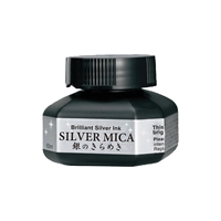 Εικόνα του Kuretake Mica Ink - Brilliant Silver