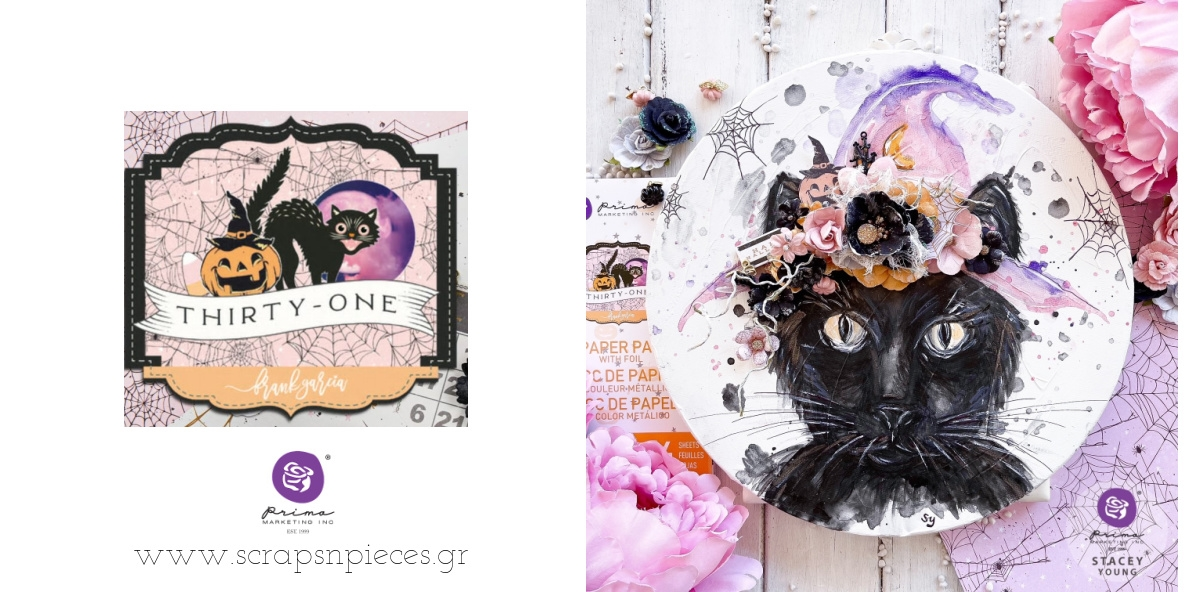 Thirty One Scrapbooking Collection